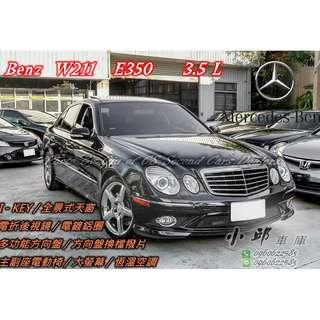 08年 Benz W211 E350