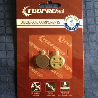 Scooter Toopre Disc Brake Components