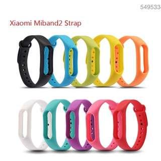 BN Xiaomi Miband 2 silicon strap in white