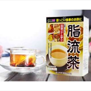 山本漢方 脂流茶 lost weight tea 🍵