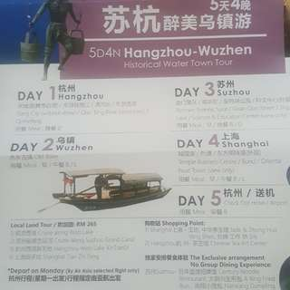 5D4N china travel voucher 2 pax
