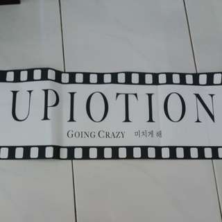 UP10TION OFFICIAL SLOGAN (LIMITED!!)