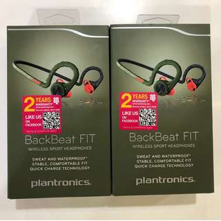Plantronics BackBeat Fit Stealth HS - Green