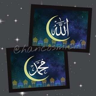 Islamic Art In Frame Night Version Allah Muhammad