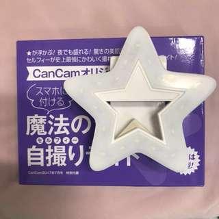 星型自拍神燈CanCam