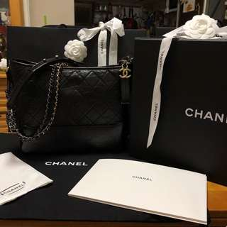 Chanel Gabriell bag Medium size