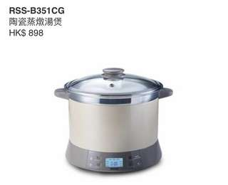 Rasonic 樂信牌 RSS-B351CG 陶瓷蒸燉湯煲