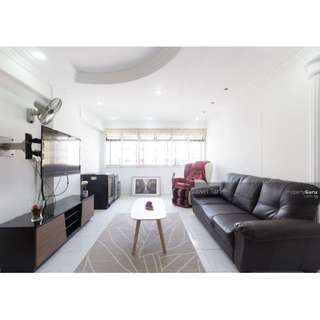Garden Facing Unit - 772 Bedok Reservoir View