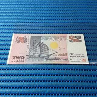 848888 Singapore Ship Series $2 Note BT 848888 Nice Prosperity Number Almost Solid 8's Dollar Banknote Currency ( 8 Head 8 Tail ) HTT