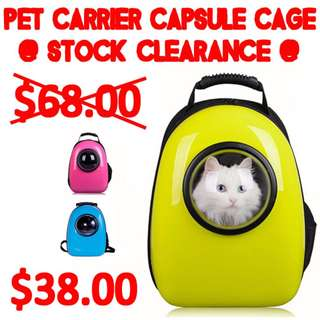 TPE027 Fashion Pet Carrier Capsule for small puppy, dog, cat