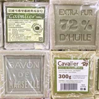 法國製cavalier雪弗里耶經典馬賽皂300g限量特價299