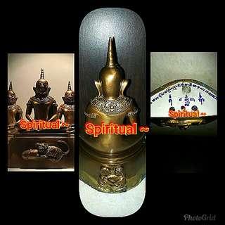 Arjan Thiam Phra Ngan Bucha ~