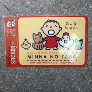 大口仔 Minna No Tabo sticker