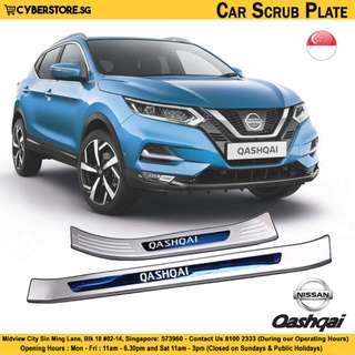 Nissan Qashqai Sill Scuff Plate (Blue)
