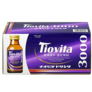 健康飲品 tiovita 速健能抗疲勞飲品 1盒10支