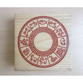 12 Chinese Zodiac Animals Rubber Stamp