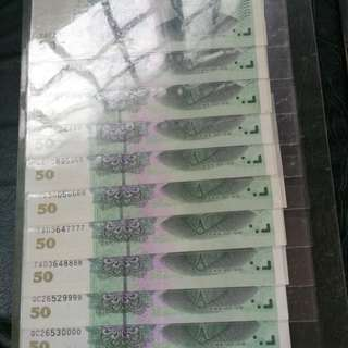 China prc banknotes with fancy no for last 4 digits set of 10x 50 yuans