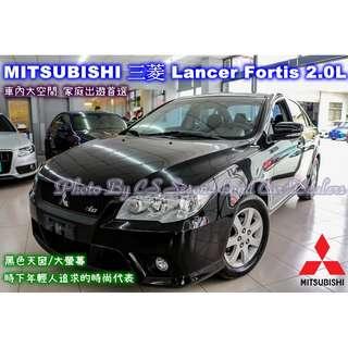 三菱 Lancer Fortis 2.0L 黑