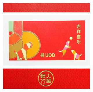 Red Packets (Set of 8)