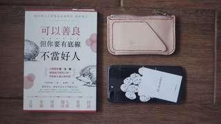 皮革班 皮革DIY 真皮Card holder coins bag 卡片套 散紙包 銀包 禮物 DIY手作