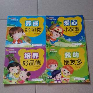 Chinese Story Books Bundle