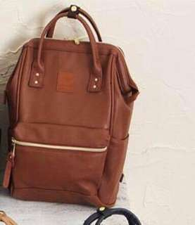 Anello Leather Bag (Brown)