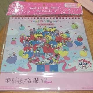 2011年 絕版珍藏 Sanrio 50 週年特別版紀念年曆 罕有人物大集合!!