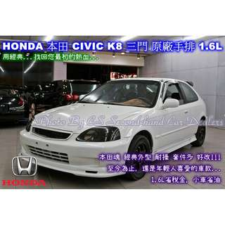 HONDA 本田 K8 三門 原廠手排