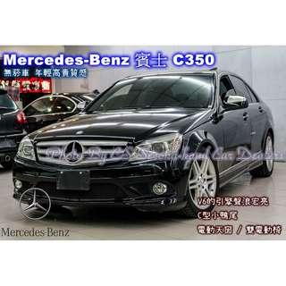 Mercedes-Benz 賓士 W204 C350 黑