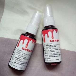 人造仿真血浆 Blood Spray x2