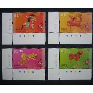 香港2014-馬年-郵票