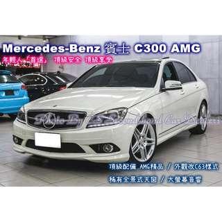 Mercedes-Benz 賓士 C300 AMG 白