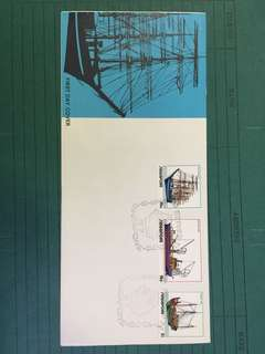 1972 Shipping FDC