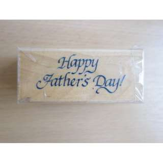 Father's Day Rubber Stamp