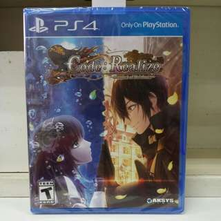 PS4 Code : Realize English