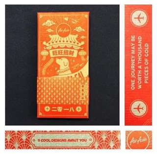 Special Format Red Packets