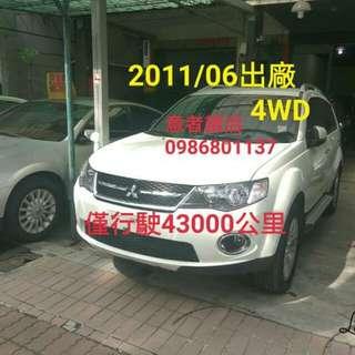 2011/07出廠/三菱OUTLANDER2.4L/4WD 里程保證僅行駛43000Km/一手車