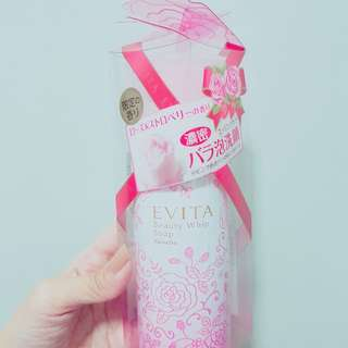Evita Beauty Whip Soap (scent of Rose and Strawberry)