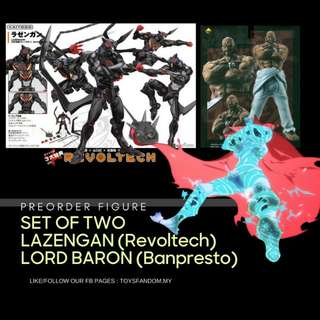 SET OF TWO LAZENGAN & LORD BARON (GURREN LAGANN)