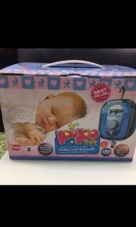 Electronic Baby Cradle (Yao Lan)