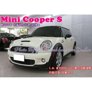 MINI Cooper S 1.6L 渦輪增壓 白