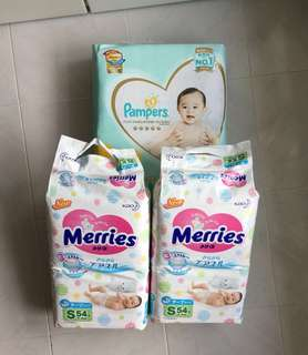 Merries + Pampers - S size