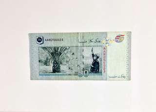 RM50 Merdeka 1957-2007 commemorative note