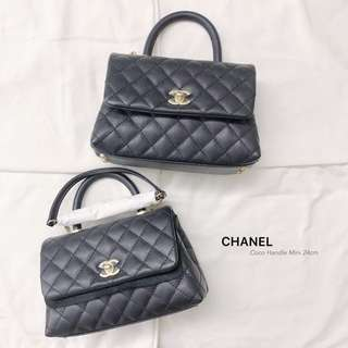 CHANEL Coco Handle Mini 24cm