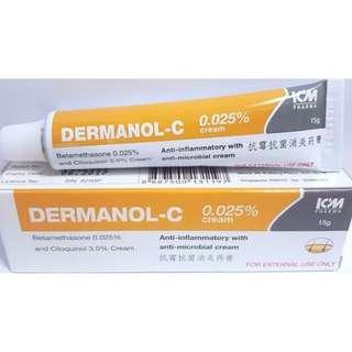 Dermanol-C 0.025%
