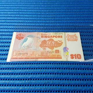 991975 Singapore Bird Series $10 Note C/27 991975 Nice Birthday Number Dollar Banknote Currency