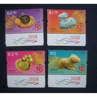 香港2015-羊年-郵票 (附龍邊)