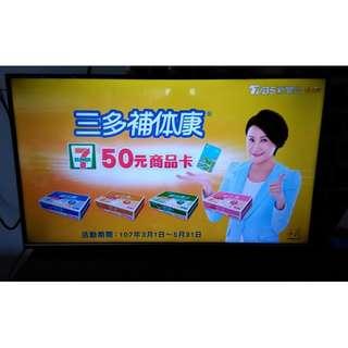 中古液晶電視 43吋 LED 國際牌 Panasonic TH-43C420W 二手液晶電視