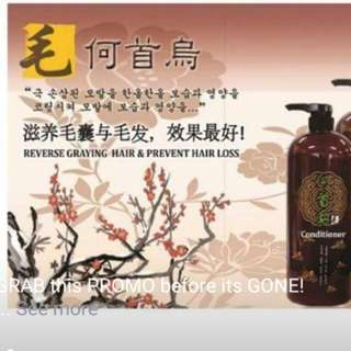 😍CRAZY $9.95 SALE😍❤1500ML DELUXE FULL SIZE!!❤FROM KOREA❤ He Shou Wu 何首乌 Anti Hair Loss and Anti aging Conditioner