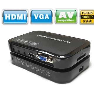 Full HD 1080P HD Media Player - 全高清媒體播放機 - S1110